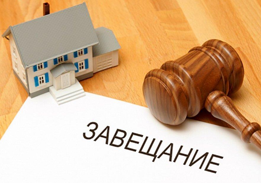 Как получить наследство на неподконтрольной территории Донбасса
