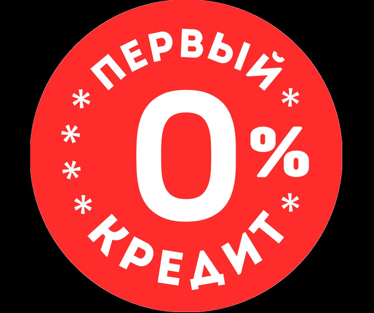Быстрые кредиты на банковскую украина кредит на открытие бизнеса украина