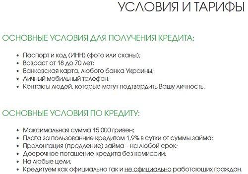 оплатить кредит банку русский стандарт